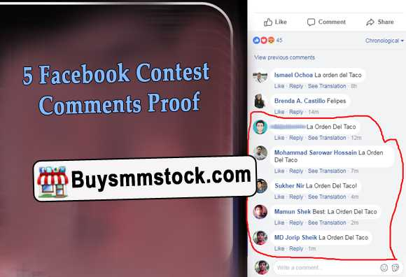 5 Facebook Comments proof