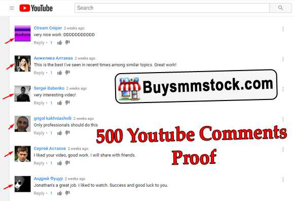 500 Youtube Comments Proof