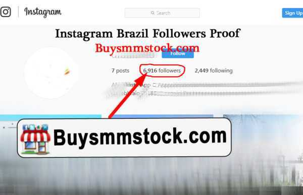Brazil instagram followers Proof 1