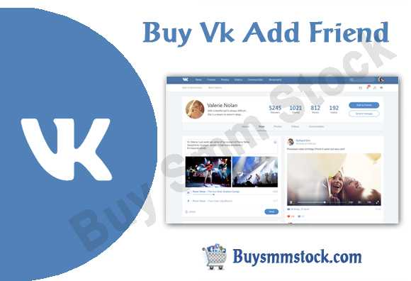Buy Vk Add Friend