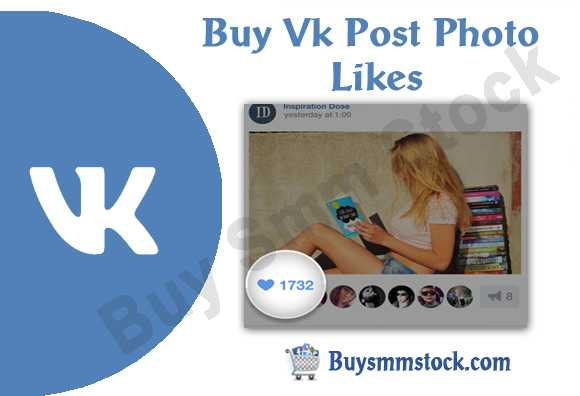 Buy Vk Post Photo Likes